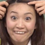 『6月に導入予定のパチンコAKB48パート2が販売中止に?ドンキホーテの提訴で』の画像