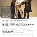【森脇出演情報】scherzo LIVE2021 for the ねぐせきょうだい!