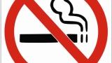 先輩「でさー」タバコダシー 嫌煙ワイ「ちょっと待ってください!」