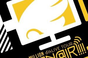 【ミリマス】「仙台 Angel STATION」 LIVE Blu-rayダイジェスト映像&パッケージデザイン・店舗特典デザインが公開!!