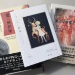 自宅で立ち読み〜東京ビブリオバトルバイリンガルを主催する大嶋友秀がすすめる本のブログ