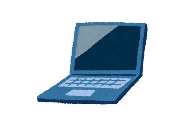 文科省「これからの学校は一人一台PCの時代!CPUはセレロン、メモリは4GBあればOK」