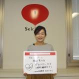 『Seki-Biz(セキビズ)に、こもれび助産院さんから『素敵な言葉』をいただきました(^^)/』の画像