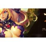 『【クリティカ ~天上の騎士団~】「アサシン」改善!レベルアップキャンペーンのご案内』の画像