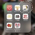 スマホのアプリを整理して思った「仕分け上手になりたい」という思い