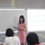 『定員になりました。「相談員・講師を目指す方のコミュニケーションスキルアップ講座」』の画像