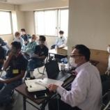 『9/19 藤枝支店 安全衛生会議』の画像