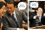 【日韓スワップ】日韓通貨協定の再開、「交渉のしようがない」と麻生財務相 朴大統領辞意表明で