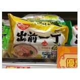 『究極B級グルメ☆チーズたっぷりの出前一丁『芝士麺』♪』の画像
