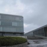 『いつか行きたい日本の名所 西田幾多郎記念哲学館「哲学の杜」』の画像