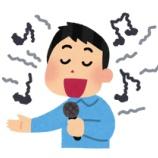 『夏の歌で打線!』の画像
