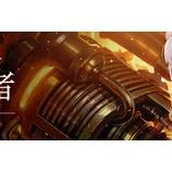 『【光を継ぐ者】4月9日(火)アップデート詳細のご案内』の画像