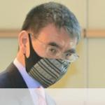 朝日新聞、またまたフェイクニュース!河野大臣がすぐさまTwitterで間違いを指摘!