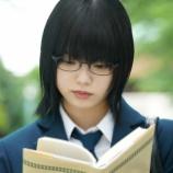 『平手友梨奈主演映画『響 -HIBIKI-』試写会プレゼント!』の画像