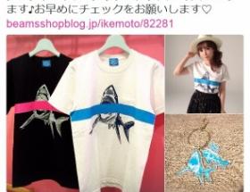 中川翔子ブランド「mmts」のデザインが「世界サメ図鑑」からの盗用ではないか?と話題に