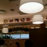 『お粥と飲茶の店~【幸福粥店】阪急うめだ本店』の画像