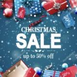 『株はクリスマス・セールで買え!投げ売りする投資家は絶望的にセンスが無い。』の画像