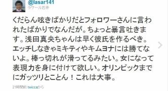 【悲報】ラサール石井がイチローを痛烈に批判 → 炎上wwwwwww