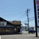 『今日のお昼 丸亀製麺 稲沢店 1週間ぶり』の画像