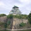 昼休みに大阪城に行ってきた話