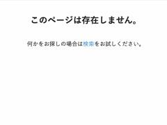 鈴木優磨さん、例のツイートを削除!www