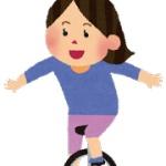 妹の誕生日に一輪車買ってあげたら大泣きされたったwww