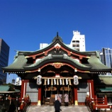 『(番外編)水天宮&・末廣神社・椙森神社(東京)の狛犬』の画像