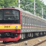 『205系横浜線H25+24編成オール4ドア&暫定8連化』の画像