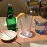 『ANAクラウンプラザホテル成田 宿泊』の画像