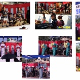 『第15回志田病院夏祭り』の画像