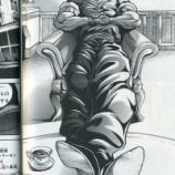 『漫画「範馬刃牙」23巻。脳のCTスキャン』の画像