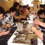 『遊戯王オフィシャルカードゲーム大会』の画像