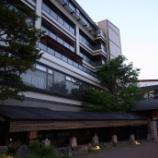 『【北海道ひとり旅】あかん鶴雅別荘鄙の座 ブログ『大人をもてなす贅沢な宿』』の画像