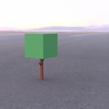 『フリー3D素材 木』の画像