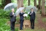 秋篠宮さまが交野に来てたみたい!〜日本植物園協会の関係で私市植物園をご視察〜【情報提供:メダカさん】