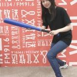 『【乃木坂46】バントしてるw 躍動感のある佐々木琴子さんをご覧くださいwwwwww』の画像