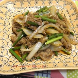 スタミナ満点!ニンニクの芽と牛肉の甘辛炒め