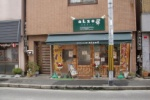 aLzo - パン屋(私部西)