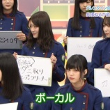 『【欅坂46】今泉佑唯と志田愛佳がバンドを組む約束をしていたという事実・・・』の画像