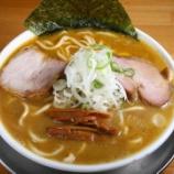 『JAL×はんつ遠藤コラボ企画【青森編2】1日め・ラーメン(麺屋らいぞう)』の画像