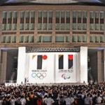 五輪エンブレム発表会に一般国民の血税7000万円が使われていた…