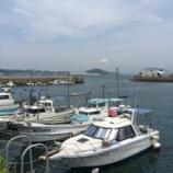 『門司港のダイゼン本社』の画像