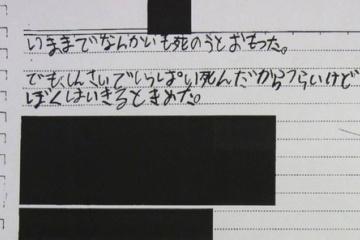 海外「吐き気をもよおす悪だ」福島から避難した子供へのいじめに外国人が大激怒