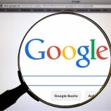 『【驚愕】Google検索エンジン改悪で批判殺到 → タイトルが勝手に改変され検索結果がグチャグチャwwwwwwwww』の画像