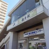 『【早稲田】企業訪問』の画像