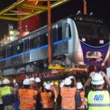 『続 MRT Jakarta Ts1,Ts2 Yokoso! Tanjung Priok!!(4月6日)』の画像