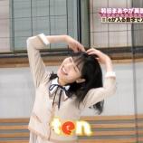『【gifあり】たまらんwww 早川聖来さん、いちいち動きが可愛すぎて最高wwwwww【乃木坂46】』の画像