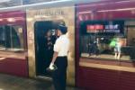 鉄道研究家のN氏も絶賛!京阪電車の特急プレミアムカー運転初日に乗って来た!