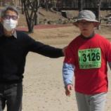 『【福岡】見つけた!いい顔 カレ福 ちっごマラソン大会』の画像