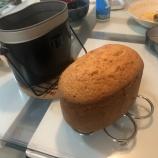 『飯盒でパウンドケーキ』の画像